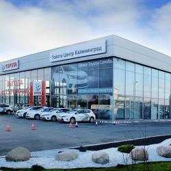 Автомобильный центр «Toyota»